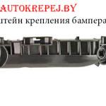 5253652050 Крепление бампера Toyota Yaris '05-'11.(передний правый)