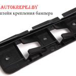 1K0807183 Крепление бампера VW Golf V,Jetta '05-'10.(передний левый)